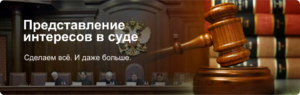 Как вести себя в суде: советы, которые помогут юристу выиграть арбитражный спор