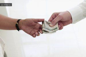 Финансовая помощь от учредителя. Как выбрать самый безопасный способ получения денег