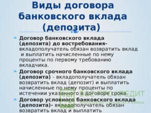 В договорах, заключаемых не с банками, лучше избегать понятия «банковский день»