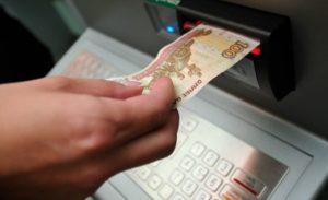 Банкоматы на объектах ГУПов – платить или не платить?