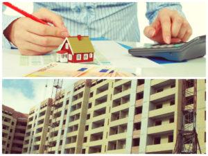 Объекты недвижимости