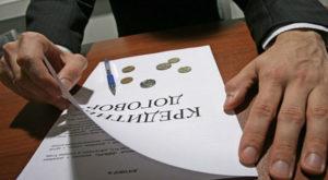 Расторжение договора подряда: на что обратить внимание