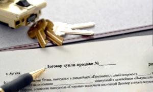 На что покупателю обратить внимание при заключении договора купли-продажи недвижимости