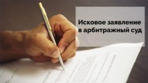 Безденежность договора займа как основание для оспаривания