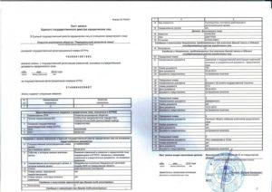 Изменения устава АО принимают на общем собрании и регистрируют в ЕГРЮЛ
