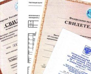 Корпоративные документы ООО