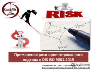 Риски использования изображений граждан в рекламе
