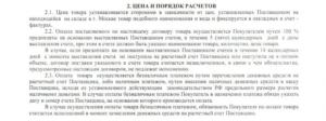 Аванс: ГК РФ допускает предоплату по договору