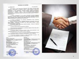 Как оформить договор с представителем в суде