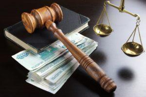 Практика взыскания убытков и разъяснения Верховного суда
