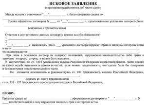 Проверьте исковое заявление и другие документы для суда