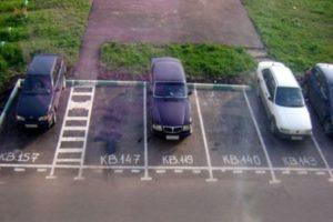 Право собственности на машино-место