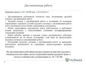 Какая стипендия в техникуме в россии 2019