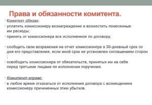 Регламент обмена мобильного телефона в евросети спб