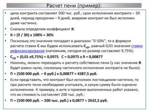 Как принять на работу гражданина латвии