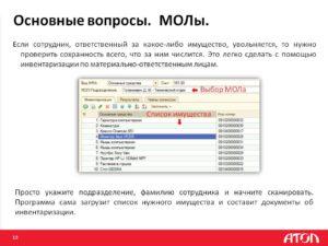 Год выпуска и экологический класс в москве