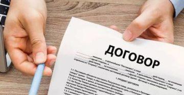Что нужно знать юристу о договоре между компанией и ее персоналом