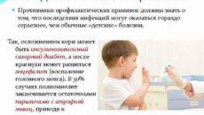 Отказ от прививок. Что нужно знать родителям о процедуре