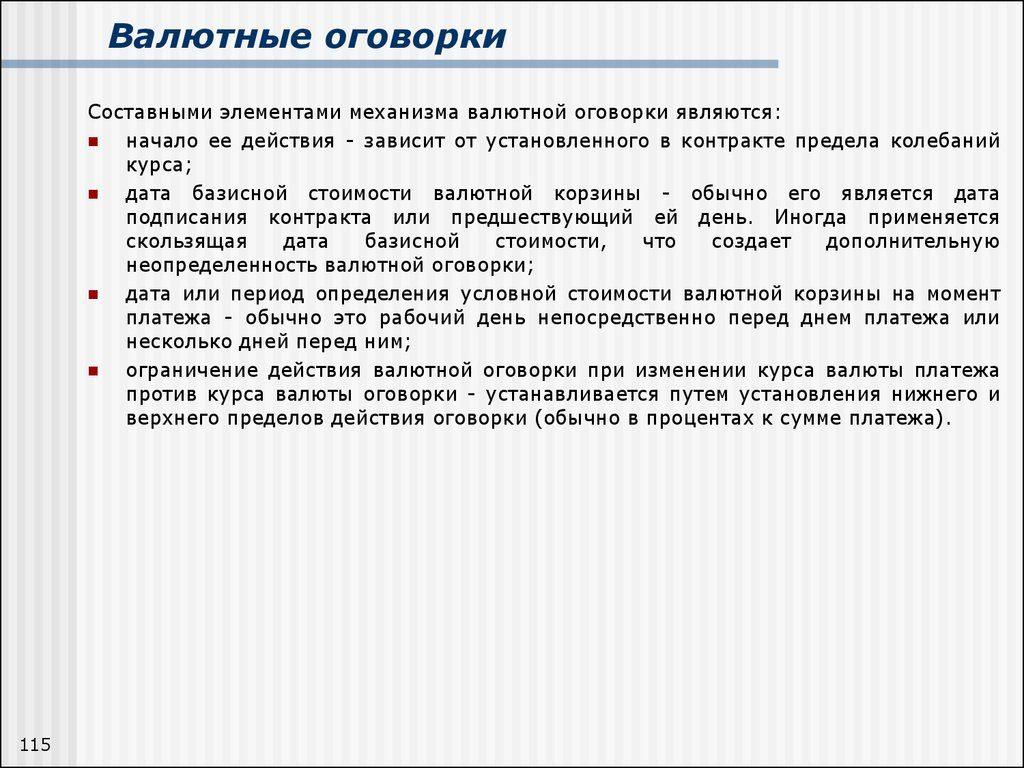 хоум кредит банк благовещенск официальный сайт