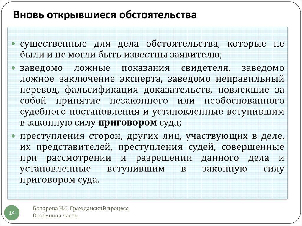 Определения арбитражных судов первой инстанции