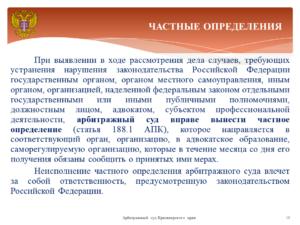 Льготы почетным донорам крови в 2019 году в республике башкортостан