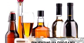 Продажа алкоголя. Что нужно знать юристу компании, которая торгует алкогольной продукцией