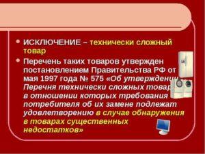 Как узнать что заявление поданное через интернет приемную прокуратуры рт зарегистрировано