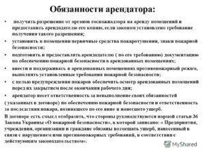 П2 ч1 ст24 упк рф