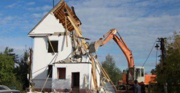 Способ защиты при устранении объектов самовольного строительства