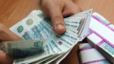 Выдача работникам денег в счет зарплаты считается займом