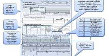 Паспорт сделки не нужно оформлять с 1 января 2021 года