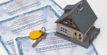 Компания оспаривает зарегистрированное право на недвижимость. Как сформулировать иск, чтобы вернуть себе имущество