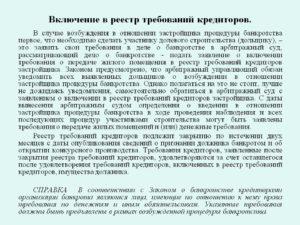 Кассация на апелляционное определение районного суда по гражданскому делу