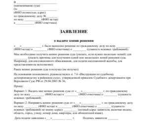 Договор аренды домена сайта