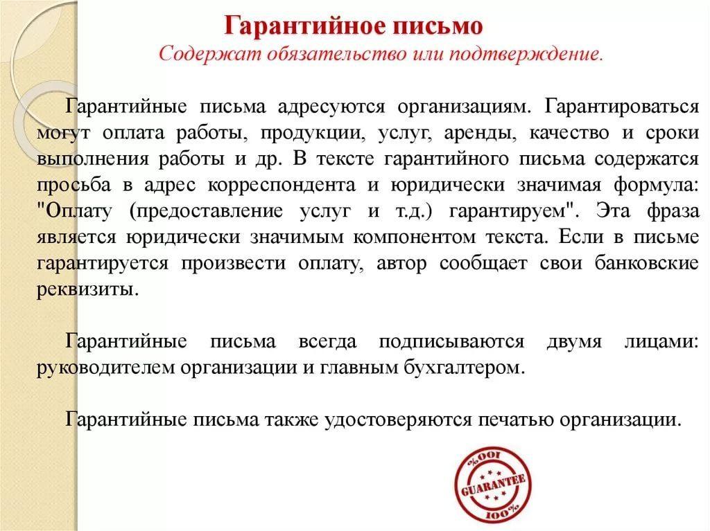 Оформления разрешения на временное проживание в российской федерации