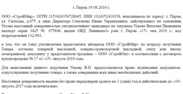 Ст 293 ук рф